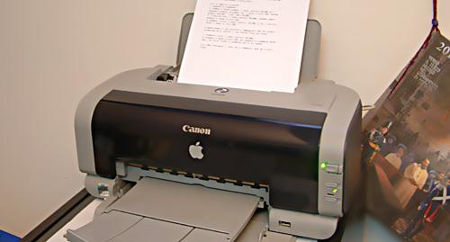 serbatoio assorbimento inchiostro pieno canon pixma